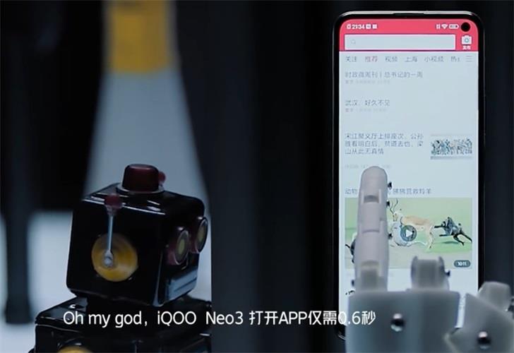 不僅 144Hz,iQOO Neo3 還將支持全局自適應刷新率