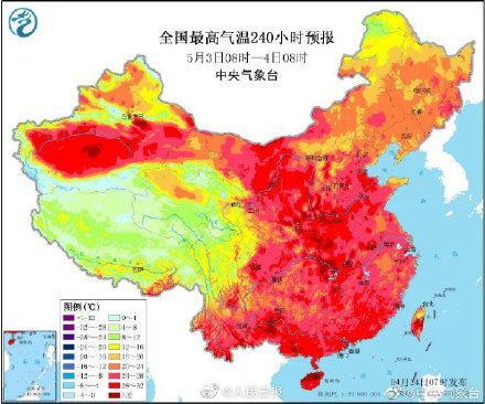 未來幾天全國最高氣溫預報圖